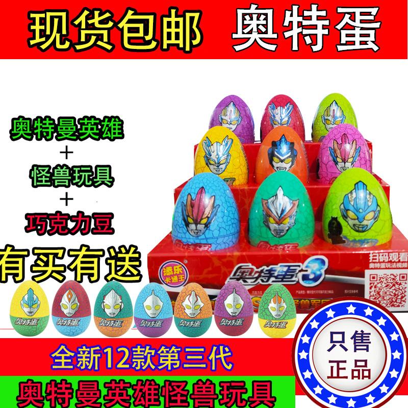 Ultraman игрушки Артикул 544684711256