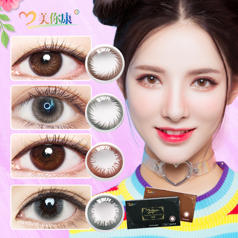 Meiyoukang hybrid Meitong natural half a year throw two pieces of big brand contact lenses with big and small diameter net