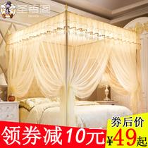 新款1.5米蚊帐1.2公主风网红支架1.8m床双人家用学生宿舍加厚加密