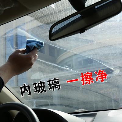 汽车内玻璃去除油膜油污车窗清洁剂