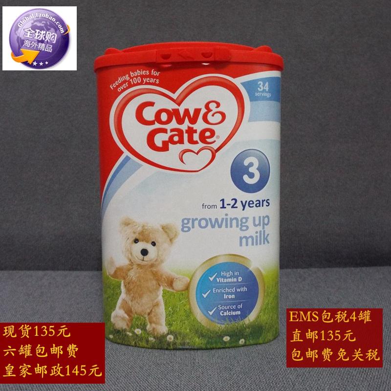 英国原装进口婴儿牛奶粉cow&gate牛栏3段1-2岁cow&gate