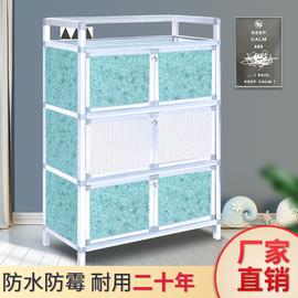 圣莫丽斯简约家用柜简易现代放碗架碗柜碗柜组装多功能橱柜铝合金