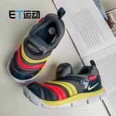男女童婴童舒适软底鞋 Nike 343938 子运动休闲鞋 毛毛虫童鞋 024