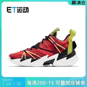Nike男鞋Air Jordan Zer0.3威少3代运动实战篮球鞋 CD3002/CK6612