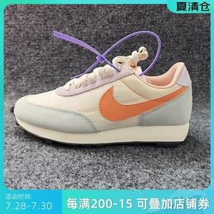 瑕疵商品 Nike Daybreak  女子复古运动休闲跑步鞋 DJ0413-161