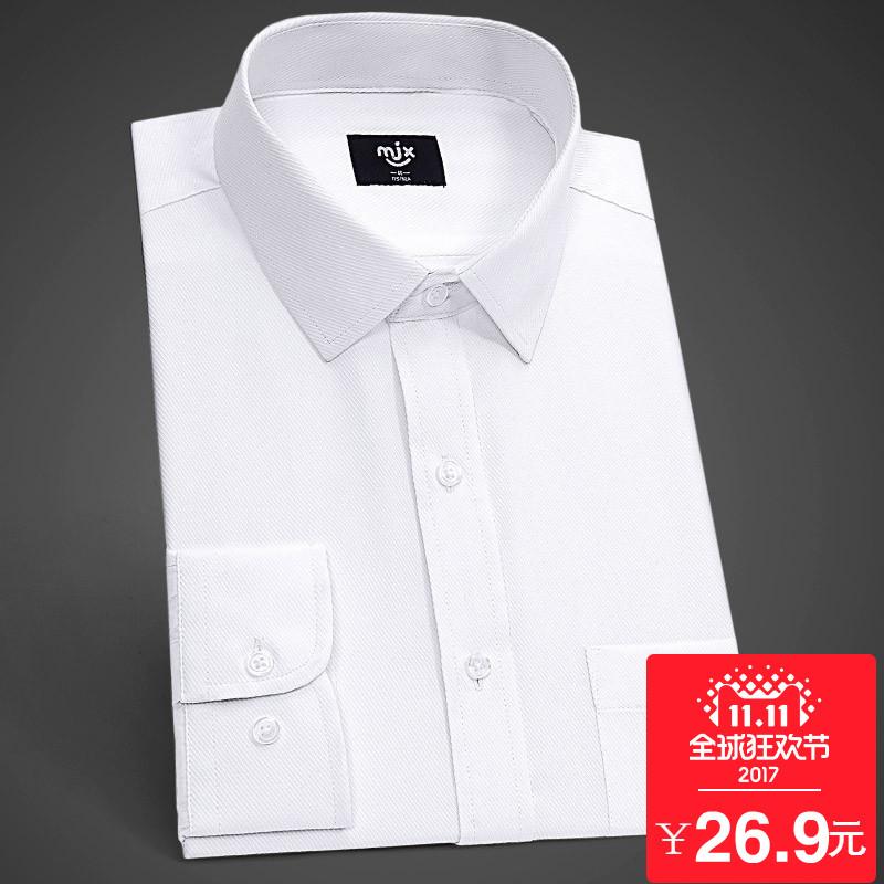 MJX осень и зима белая рубашка с длинными рукавами и накладки мужской одежды ученый с дополнительным слоем пуха сохраняющий тепло облегающий, южнокорейская версия бизнес официальная одежда оккупация механическая обработка дюймовый