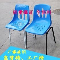 简易椅子靠背椅家用可叠椅办公椅会议椅电脑椅座椅培训椅椅子