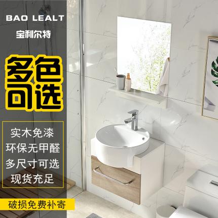 Шкафы в ванную Артикул 574028000468