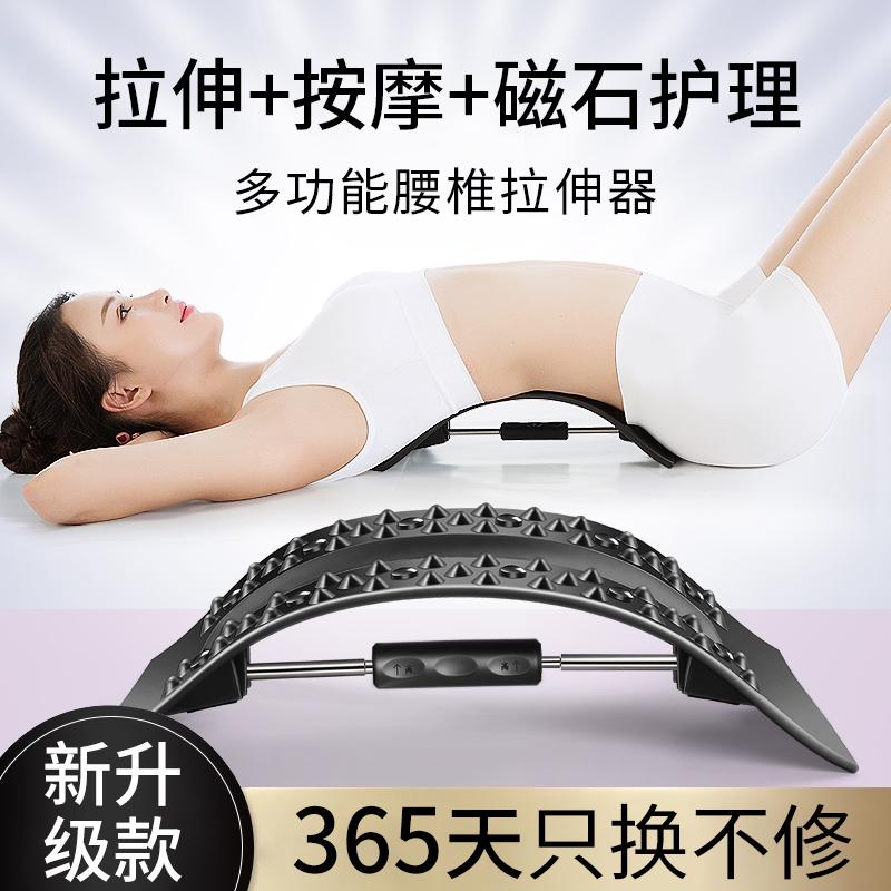 腰间盘腰椎突出牵引器腰部腰疼按摩家用拉伸靠垫矫正脊椎护腰腰托