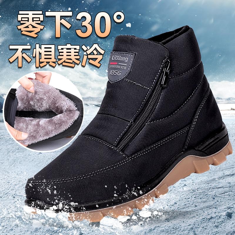老人冬季棉鞋男加厚保暖加绒高帮东北雪地靴防水防滑牛筋底爸爸鞋