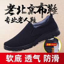 老北京布鞋男春秋透气单鞋厚底防滑软底休闲大码男鞋中老年爸爸鞋