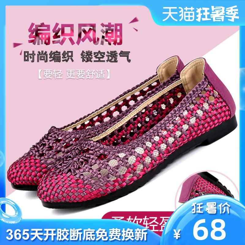 Вязаная и тканевая детская обувь Артикул 566045315895