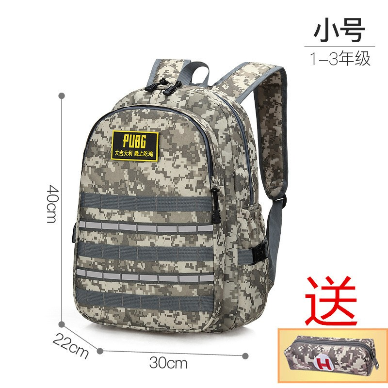 Grade 3 schoolbag backpack schoolbag schoolboy computer bag eating chicken net red boy child Jedi survival level 3
