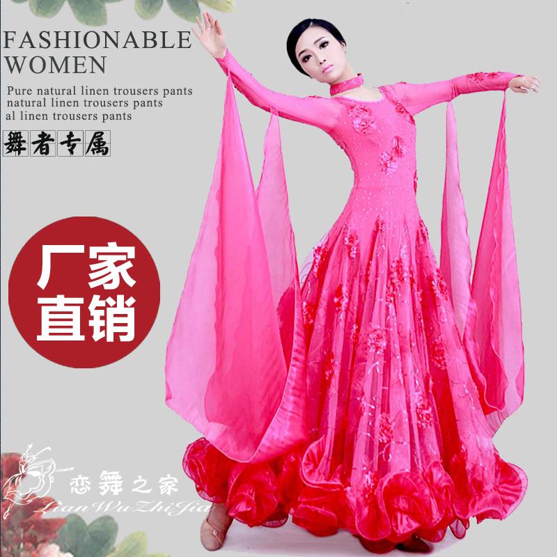 Новый современный танец юбка уолл при этом большие качели платье производительность одежда гигабайт платить дружба практика танец юбка конкуренция юбка
