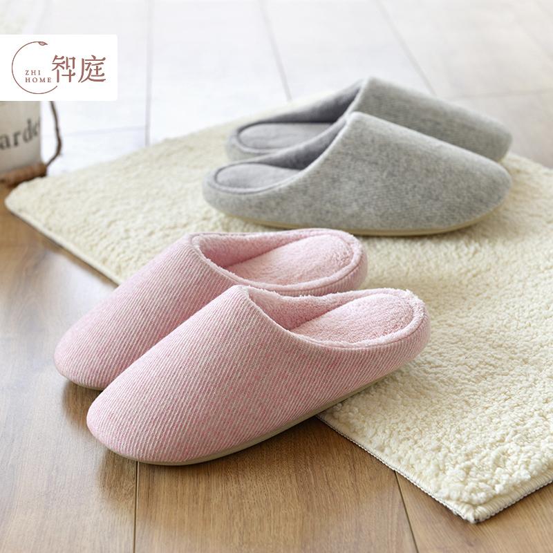 智庭秋冬季家居女士厚底保暖棉拖鞋(非品牌)
