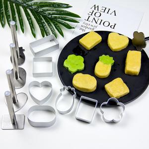 长方形心形菠萝花朵凤梨酥模具糖霜饼干烘焙磨具不锈钢压切模