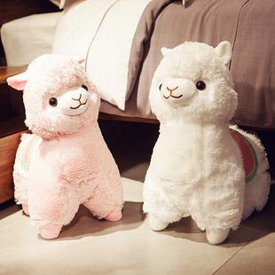 羊驼公仔可爱毛绒玩具小抖音同款美国布娃娃女生小号玩偶公仔小羊