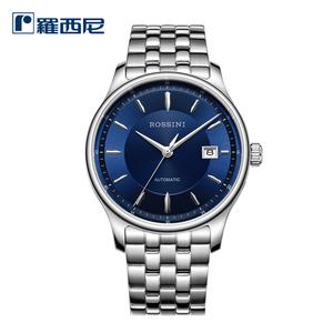 领60元券购买罗西尼蓝手表男机械表启迪系列防水名牌PADI联名男士腕表518865