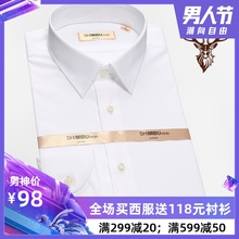 Ten meter cloth shirt long sleeve business self-cultivation ironing Korean version professional suit work suit white shirt men