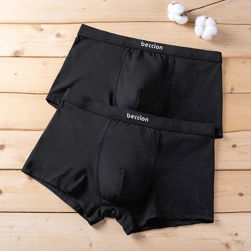 男士内裤木代尔棉黑色纯棉平角裤男莫代尔潮牌两条装纯黑四角裤