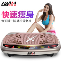 Shaking machine liposuction machine lazy man minus fat body burning fat belt stubborn household vibration equipment skinny Oracle