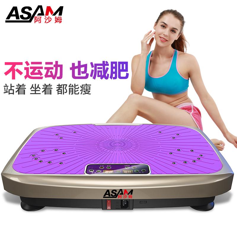阿沙姆甩脂机抖抖机瘦身腰带运动健身器材家用减肥机瘦腰瘦腿神器
