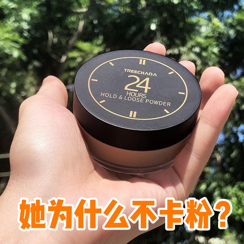 泰国24小时散粉定妆粉饼控油持久女蜜干粉防水防汗不脱妆牌子正品图片