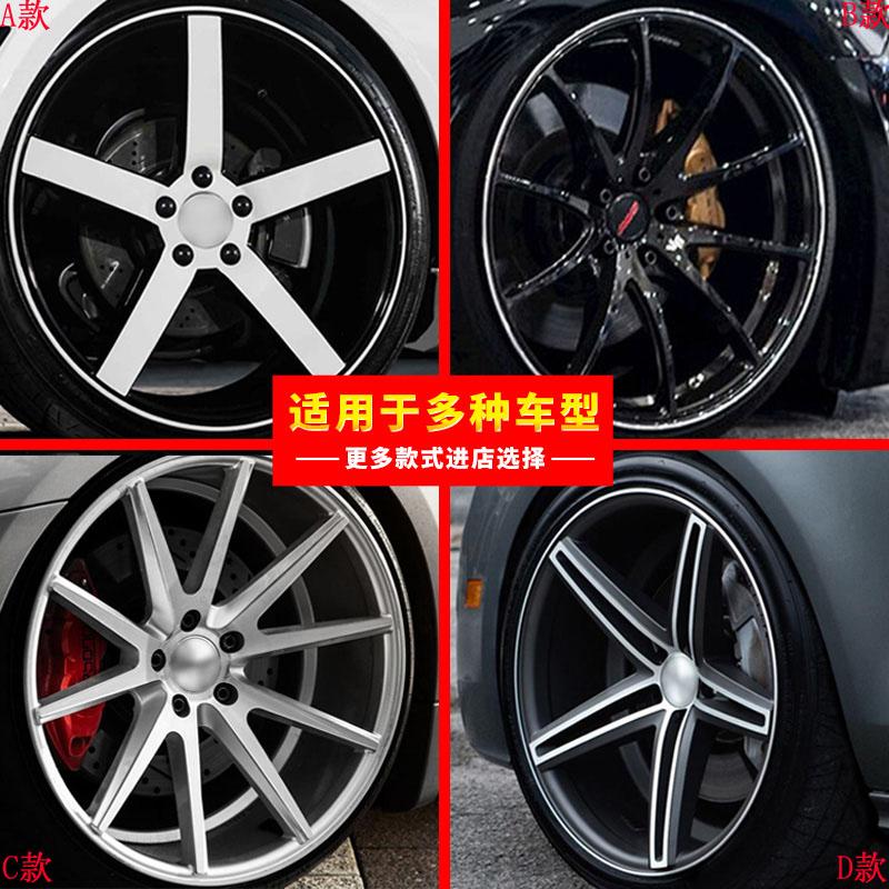 汽车轮毂轻量化铝合金g25改装钢圈