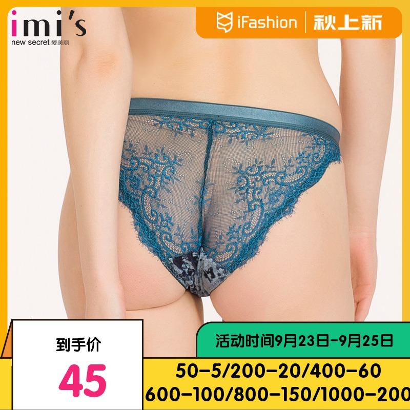 爱美丽内裤女网纱性感蕾丝低腰包臀巴西库IM22APB1
