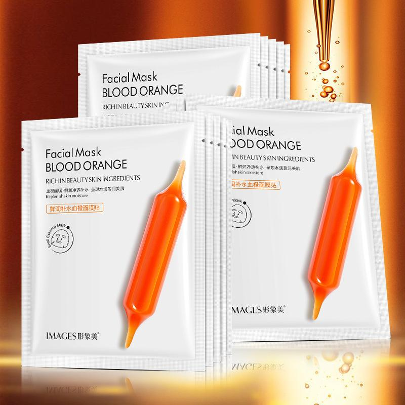 30片形象美鲜润血橙面膜血橙精华液温和保湿打造苹果肌补水贴片装