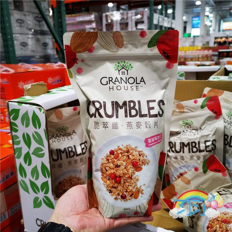 上海现货costco代购台湾GRANOLA HOUSE扁桃仁蔓越莓燕麦片650g
