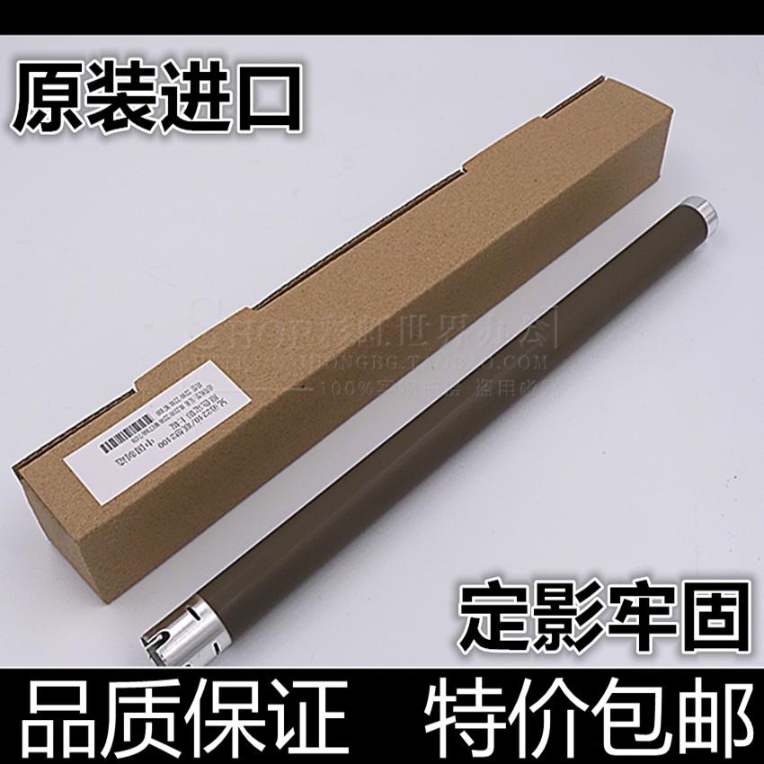 Применимый в оригинальной упаковке Brother 2240 7055 7057 7360 Lenovo 2400 7400 7450 вал фьюзера верх роликовый