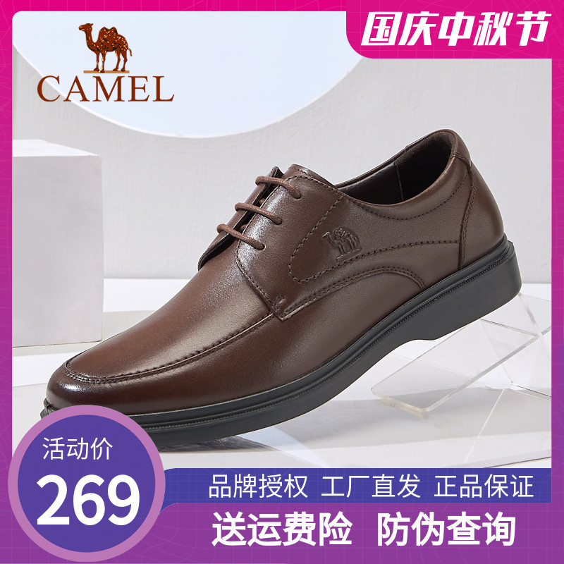 Camel mens shoes autumn and winter 2020 new business formal leather leather shoes comfortable fashion casual Debbie shoes British shoes