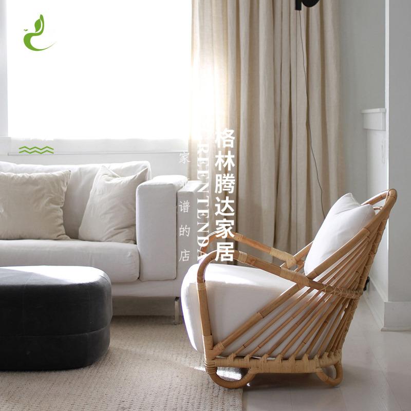 格林腾达 ins藤沙发椅单人酒店客厅藤条藤编沙发北欧简约日式藤椅
