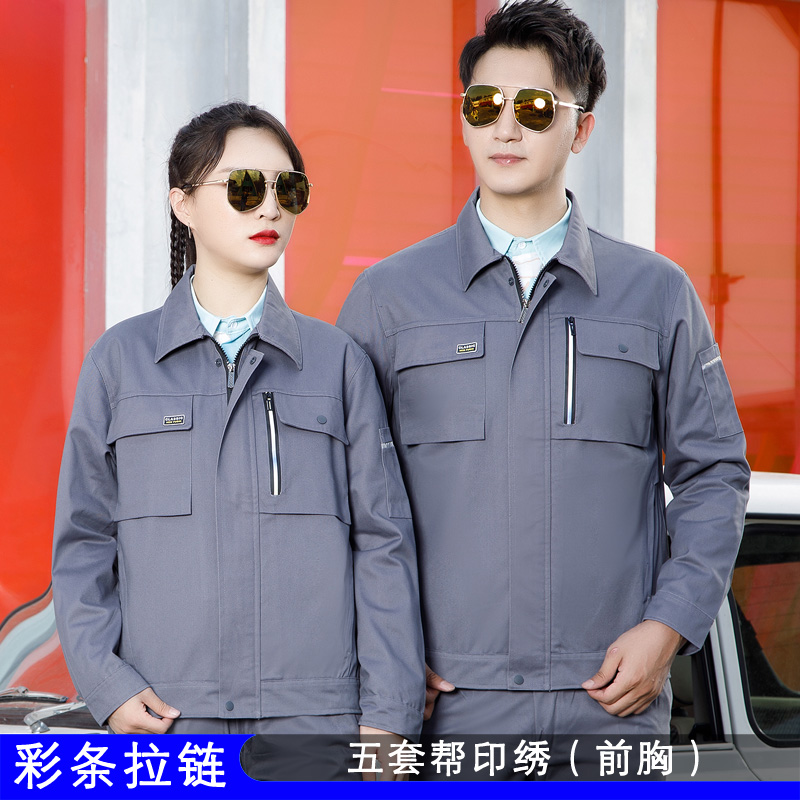 Long sleeve driving school coach property electrician autumn winter engineer Uniform suit