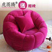Классические диваны > Бескаркасная мебель.