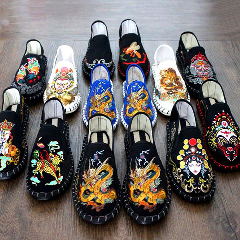 老北京色鬼刺绣中国风春夏软底布鞋