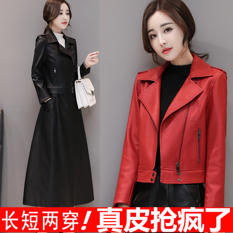 2020 new Haining leather coat womens long knee coat autumn and winter Korean slim fit motorcycle leather windbreaker jacket new product