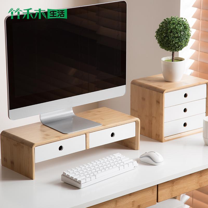 显示屏桌面收纳盒显示器增高置物架质量怎么样
