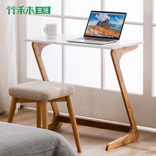 边几角几小桌子沙发边桌迷你简约北欧茶几边桌床头桌创意边几品牌