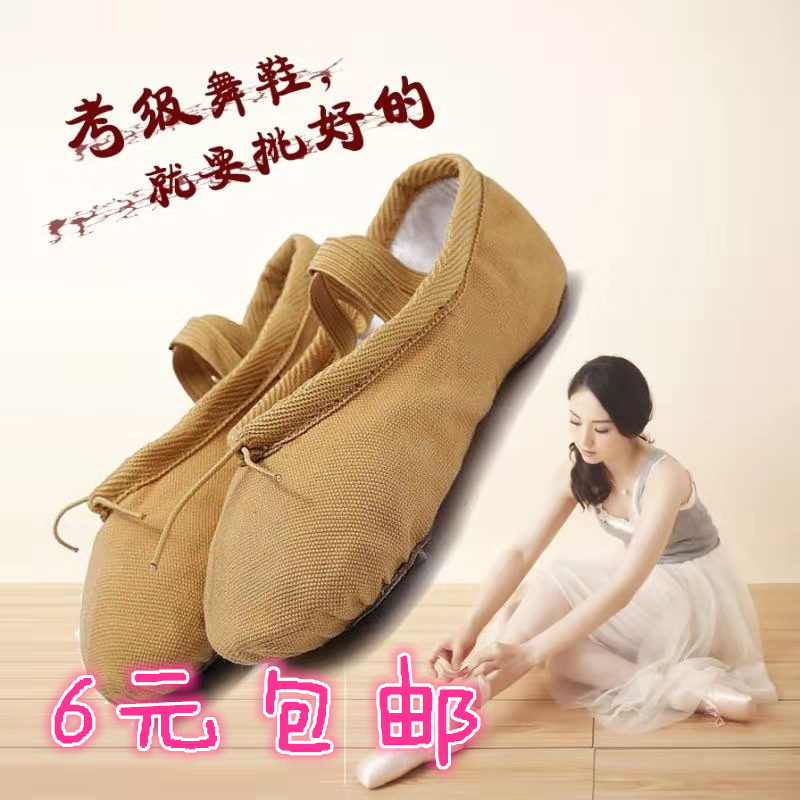 Parcel post childrens cat claw shoes ballet shoes dance shoes soft soled training shoes girl childrens dancing gymnastics body shoes