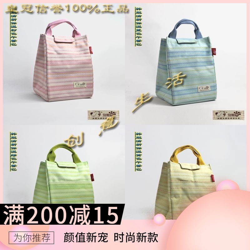 Текстильные сумки Артикул 26205700656