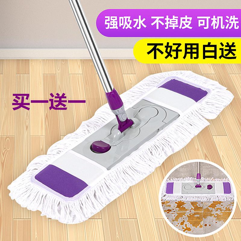 大型の綿糸をモップします。家庭用のタイル床は怠け者が回転します。