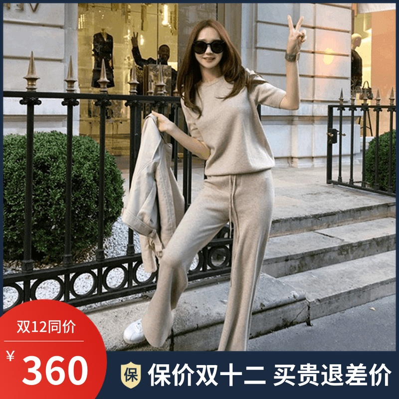 Spring and autumn cashmere pants wear loose high waist show thin wool knitted wide leg pants womens winter Pants Set New Korean version