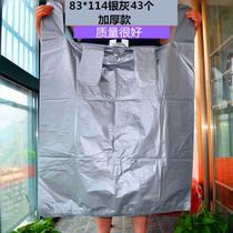 加大加厚背心袋服装店塑料拎袋子灰色大号手提搬家打包装货用商用