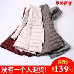 2020年新款秋冬装超轻薄羽绒服女中长款内胆打底轻便大码外套反季