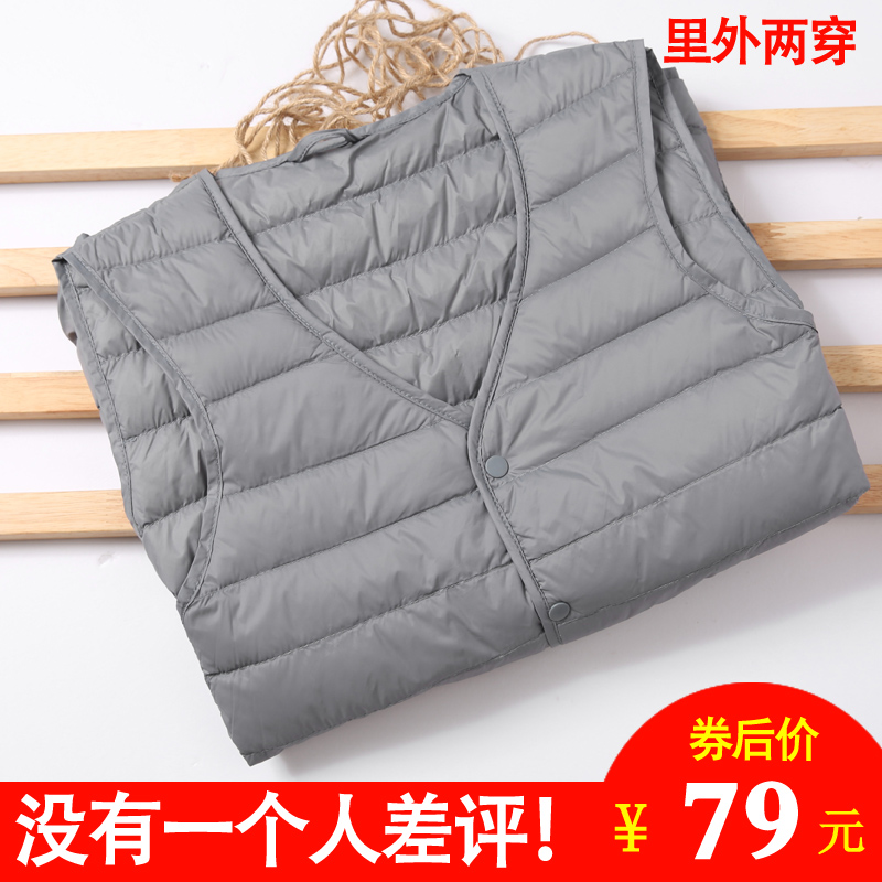 New collarless down jacket with inner gallbladder waistcoat for men in spring, autumn and winter wear light down jacket with large inside vest