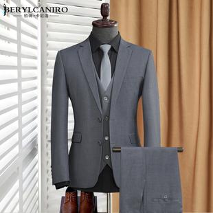 三件套韩版 男士 结婚礼服 西服套装 上班商务职业正装 灰色小西装 修身