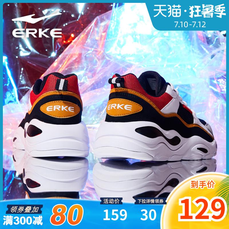 Мужские дышащие кроссовки Артикул 575648514801