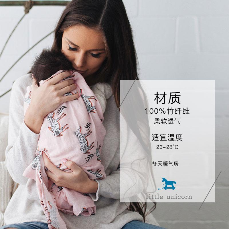 美国Little Unicorn包巾婴儿包被春夏竹棉抱被新生儿薄盖毯防惊跳